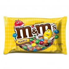 M&Ms Peanut 24 x45g